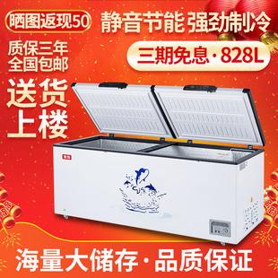 妮雪商用大容量卧式铜管超市大冰柜冷藏冷冻双温柜家用保鲜柜冷柜价格