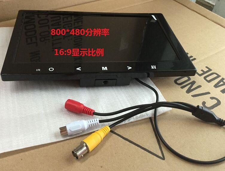 7寸车载显示器家用监控安防监视器液晶数字屏9寸两路BNC口AV接口