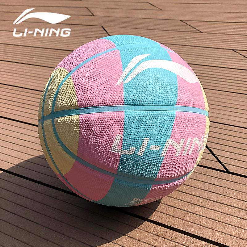 李宁彩虹篮球室外耐磨7号5号正品橡胶蓝球女专用幼儿园小学生儿童图片