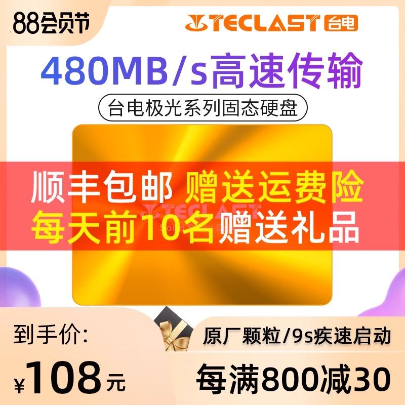 Жесткие диски / HDD Артикул 566037038936