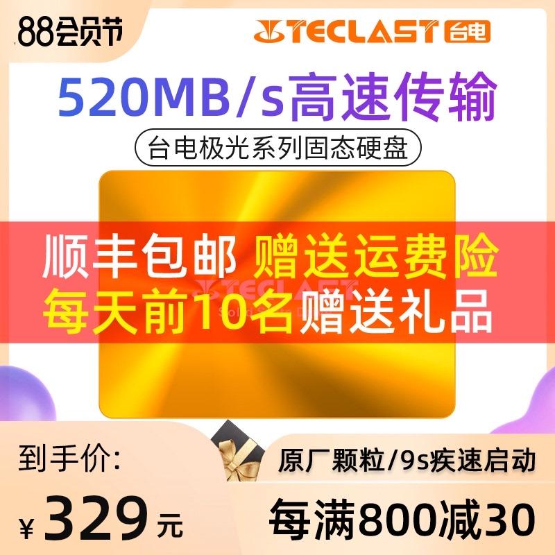 Жесткие диски / HDD Артикул 572373936539