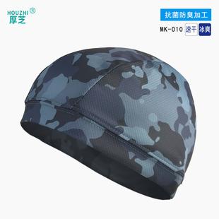 摩托车头盔头套内胆帽吸汗防晒自行车骑行衬里帽透气凉爽头套薄款