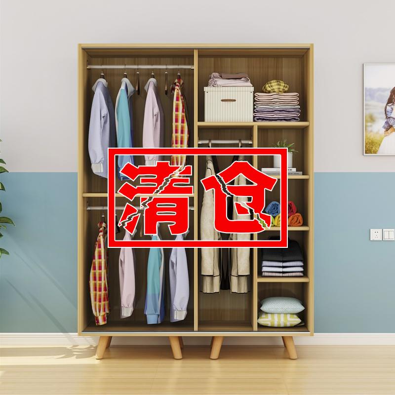 北欧实木推拉门衣柜出租房组装经济卧室柜子现代简约简易移门衣柜