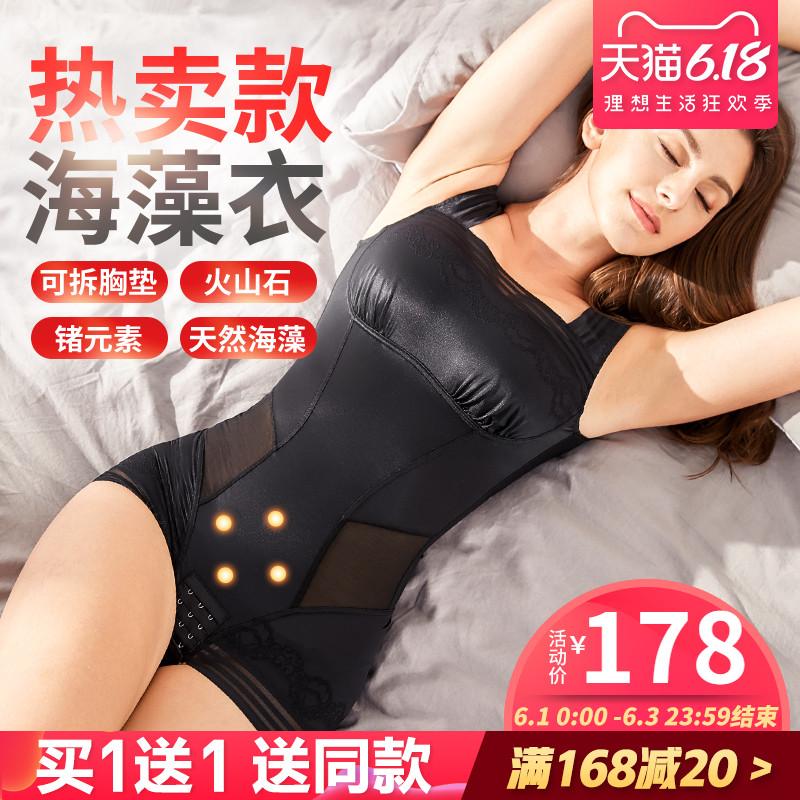 带文胸塑身衣女收腹束腰夏季超薄连体束身美体内衣燃脂塑形瘦身衣