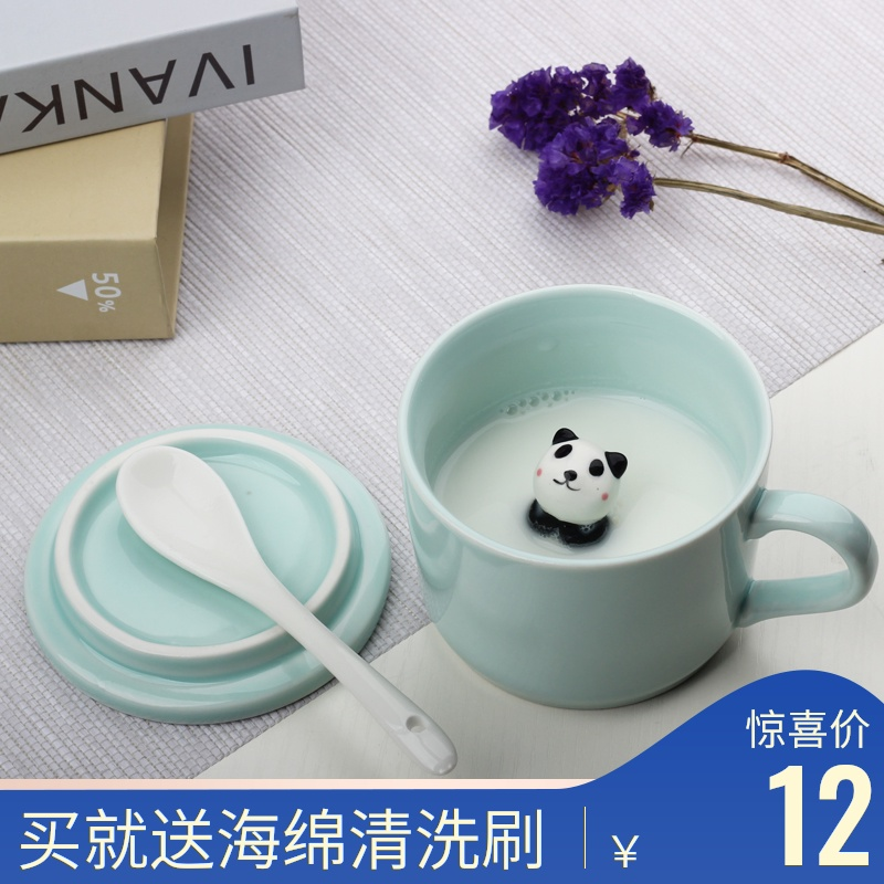 Childrens ceramic water cup animal mug with lid spoon home office creative lovely female cup girl super cute