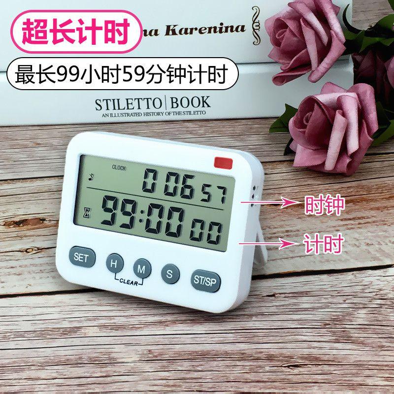 比赛煮饭防摔时间复古计时器厨房定时器清新欧式数字生活运动倒计