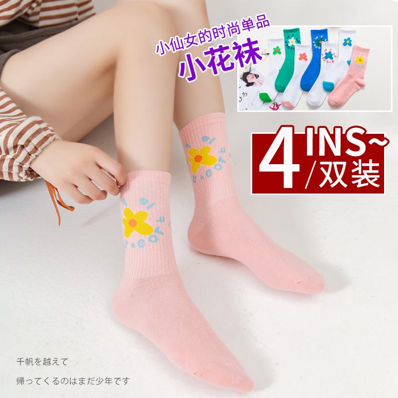 袜子女中筒袜夏天棉袜日系泫雅风小花袜子长筒袜女潮ins街头薄款