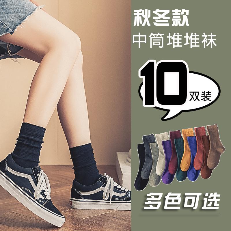 堆堆袜子女中筒ins潮秋冬纯棉韩国日系夏秋季薄款黑色长袜长筒袜
