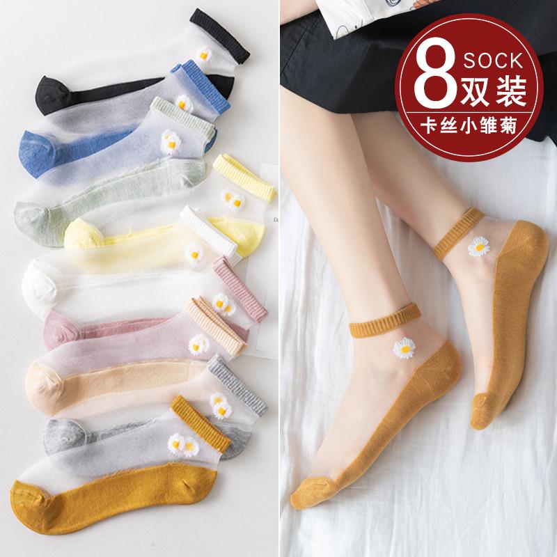 袜子女士夏季薄款丝袜女短袜水晶玻璃丝浅口船袜纯棉底ins潮夏天