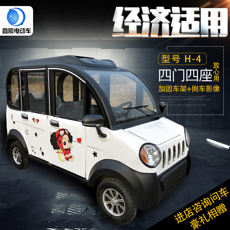 Детские автомобили Артикул 603134730009