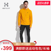 Hotsuit American Mens Skin windbreaker 2018 Summer new sports windbreaker outdoor running sunscreen clothes