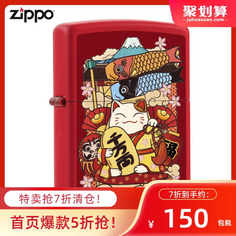 zippo打火机官方旗舰店打火机zippo正版火机zippo男士幸运招财猫