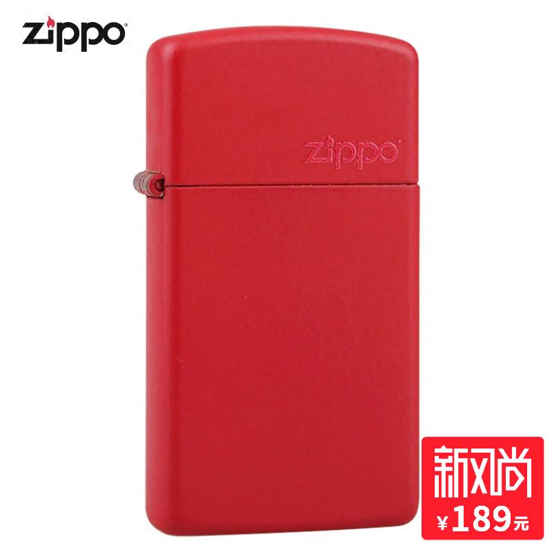 美国原装正品zippo芝宝正版打火机 纤巧红哑漆商标海外直邮1633ZL