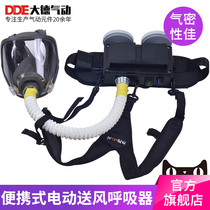 Portable electric Air Ventilator blower filter Lithium battery electric air supply dust gas mask