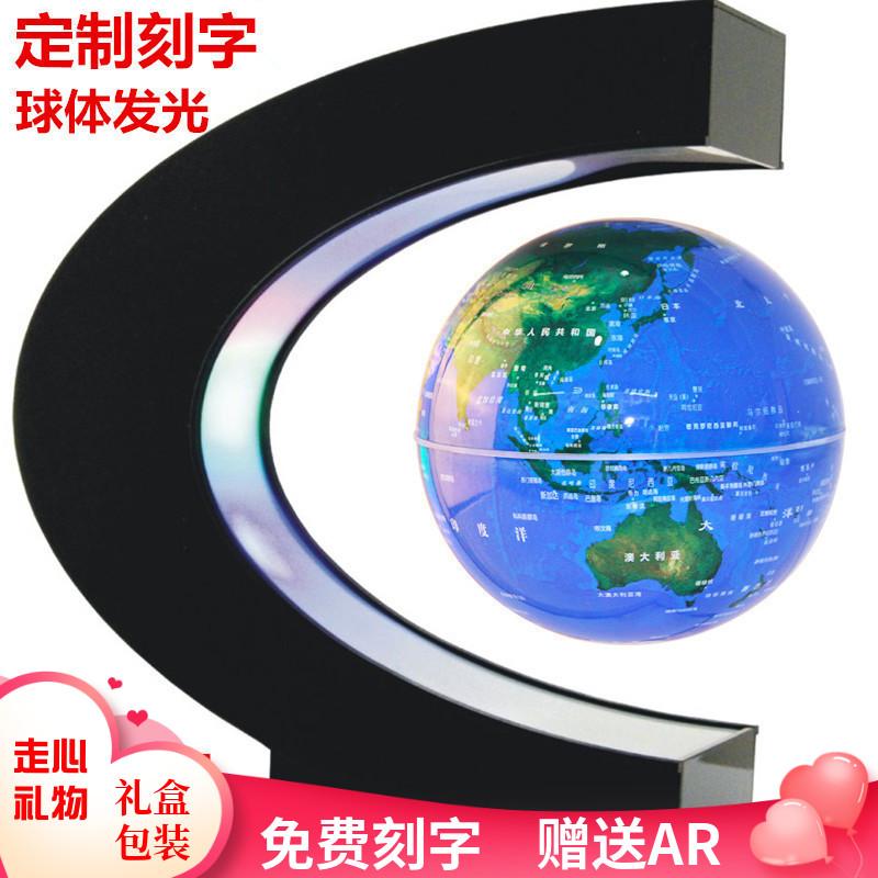 磁悬浮地球仪6寸发光自转小夜灯办公室桌摆件家居装饰创意礼品