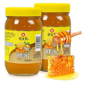 冠生园蜂蜜纯正天然农家野生900g无添加山花洋槐百花蜜真蜂蜜正品