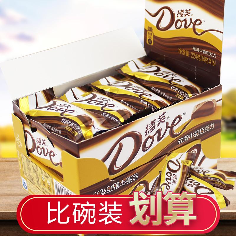 丝滑牛奶德芙巧克力盒装224g婚礼情人节礼物女生送女朋友礼盒装