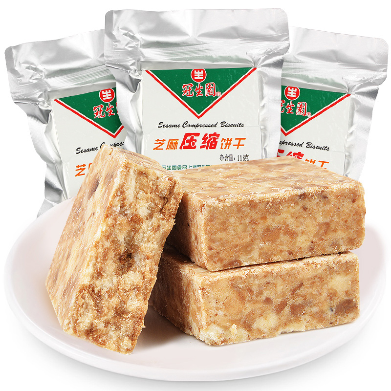 上海冠生园压缩饼干户外高能量营养代餐饱腹干粮食品军粮军工118g19.80元包邮