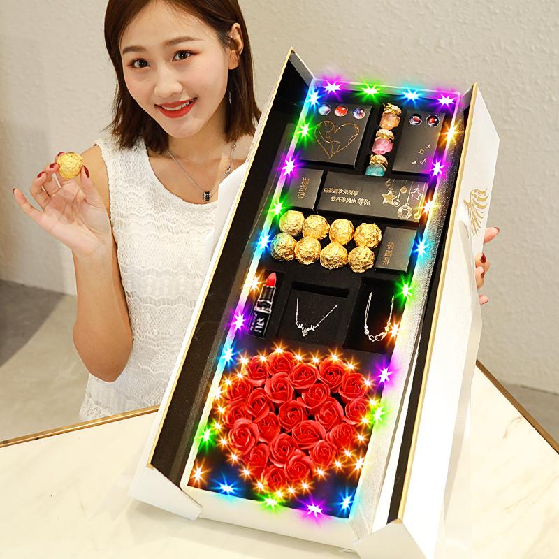 巧克力礼盒装送女友女生朋友平安圣诞节礼物糖果创意浪漫生日好时 - 封面