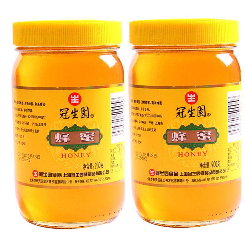 冠生园 百花蜂蜜900g/瓶 自然蜂制品花蜜适冲饮 无污染量贩大瓶装图片