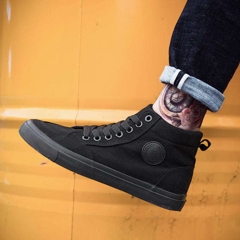 高邦休闲鞋男板鞋