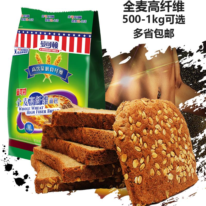 全��面包片500g-1kg可�x�b曼可�D高�w�S粗�Z吐司早餐面包�腹代餐