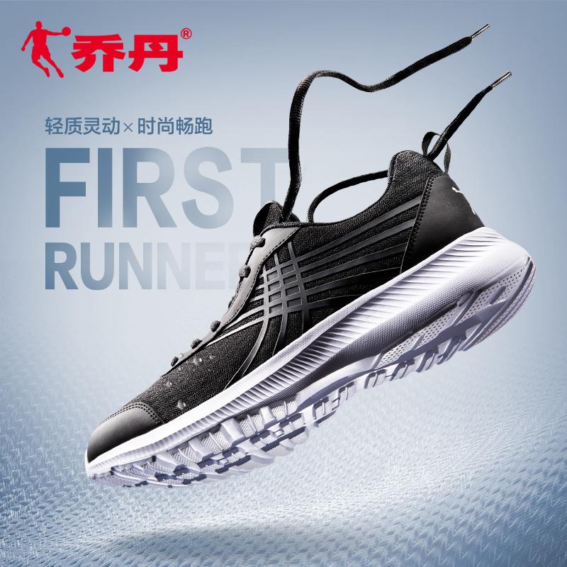 乔丹运动鞋男鞋2020秋季新款网面轻质跑步鞋软底健身休闲鞋子正品