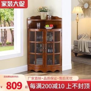实木角柜墙角柜三角形客厅置物架小酒柜厨房家用餐边柜茶水置物柜