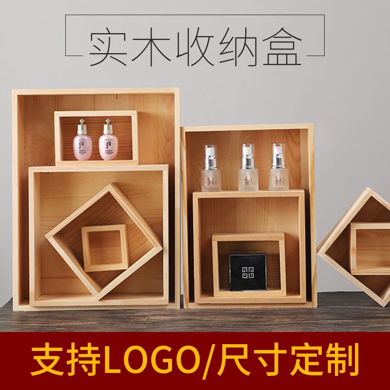 木盒定制定做桌面收纳无盖木盒大小号正长方形复古格子实木收纳盒