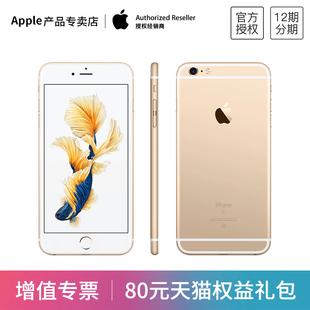 【顺丰速发】Apple/苹果 iPhone 6s Plus 5.5英寸4G全网通iPhone6sp手机