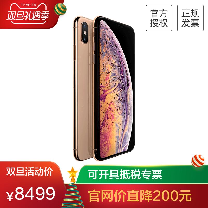 Apple/苹果 iPhone XS 5.8英寸 全网通 智能手机 原封国行官方正品