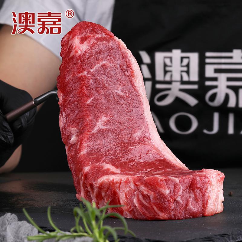 239.00元包邮澳嘉澳洲进口安格斯谷饲200天西冷牛排厚切3cm新鲜原切2片750克