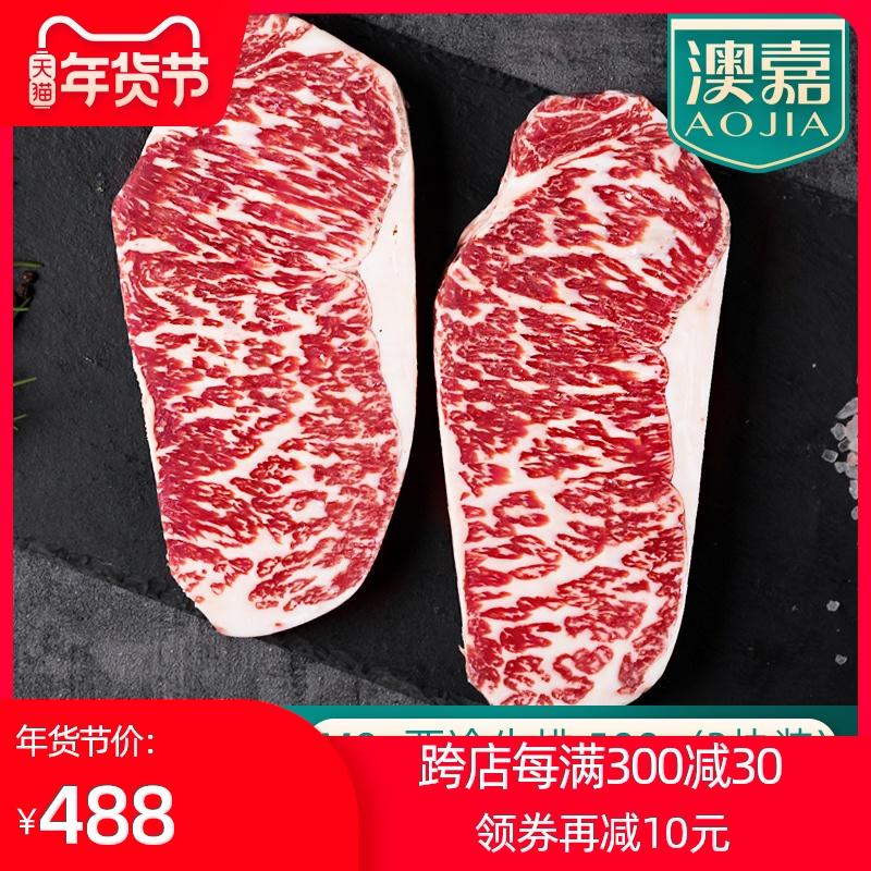 澳嘉进口澳洲纯种和牛M9+级西冷雪花牛排500g新鲜原切牛扒生牛肉