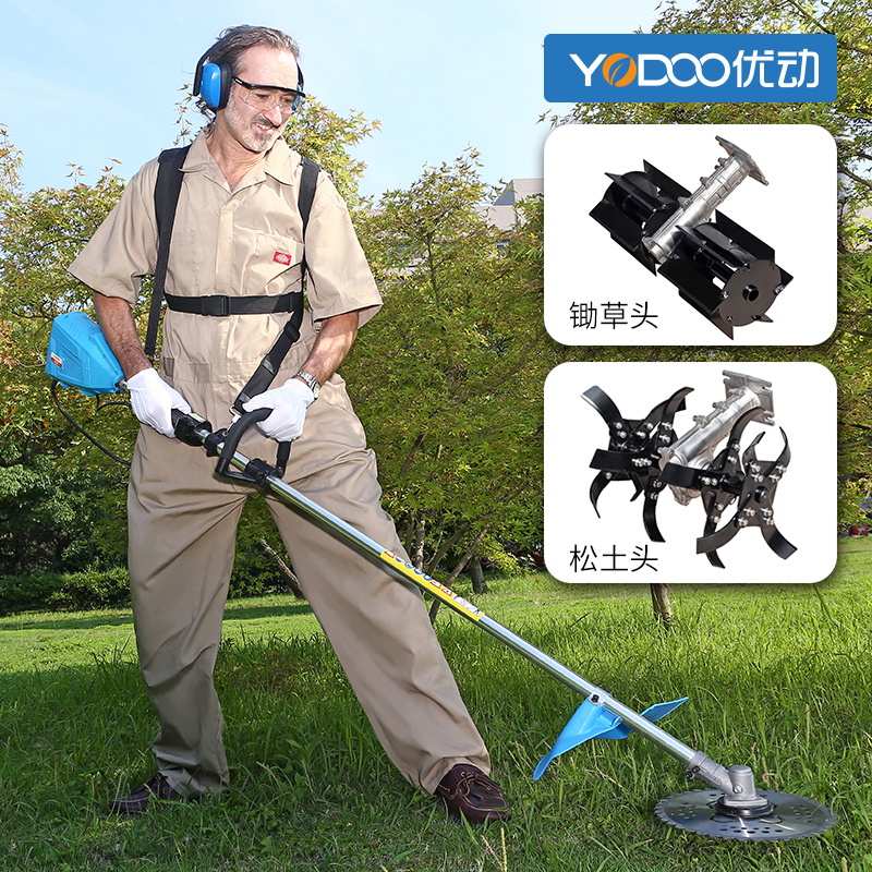 优动充电式无刷电动割草机背负园林除草割灌家用打草机锄草松土机