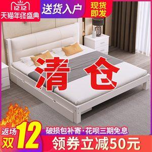 1.8米白色欧式主卧简约现代实木床