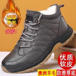 棉皮鞋男士冬季真皮羊毛加绒加厚保暖鞋皮毛一体高帮运动休闲棉鞋