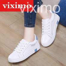 Viximo Korean Muffin Thick Bottom Small White Shoes 2018 New Autumn and Autumn Leisure Women's Shoes
