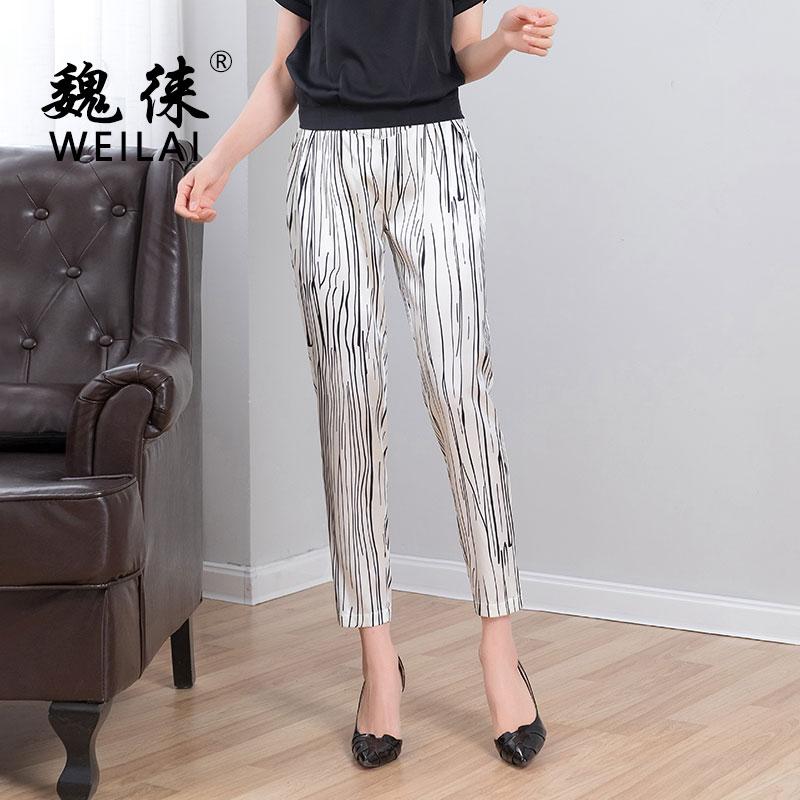 真丝裤女九分2021春夏季新款显瘦高腰拼接条纹重磅桑蚕丝休闲裤子