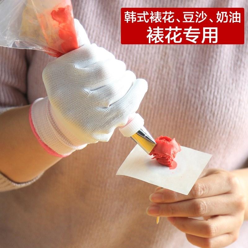 奶油霜裱花手套一双入韩式裱花手套 裱花隔热手套 蛋糕专用手套