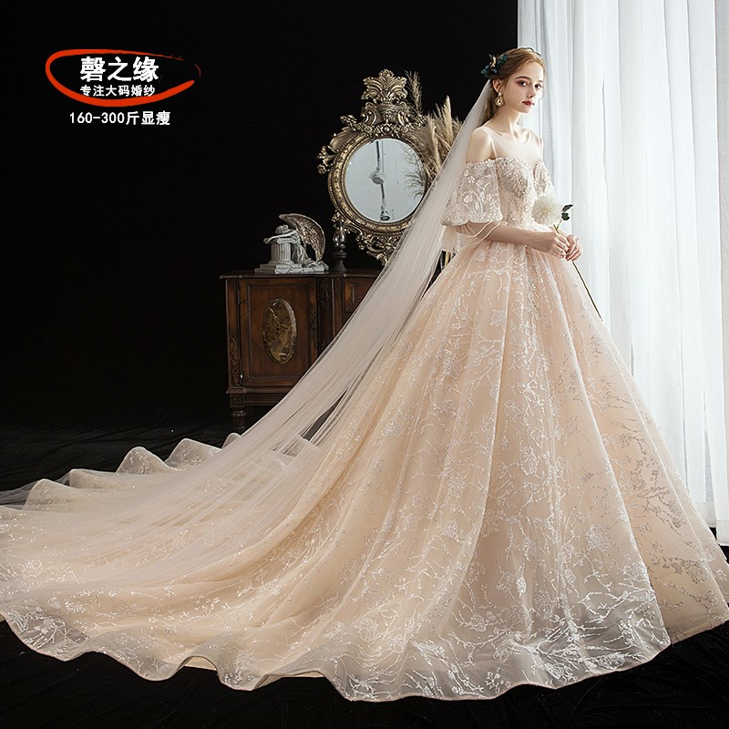 Extra large wedding dress 2020 new bride luxury big size fat mm sister 200kg fat cover arm