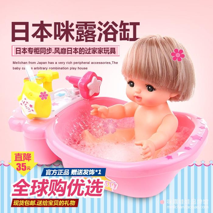 【 сейчас в надичии взрыв моделей 】 подлинный япония микрофон роса ванна девушка кукла купаться живая домой домой игрушка 510780