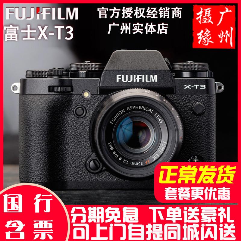 国行现货fujifilm /富士xt3微单