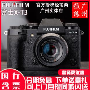 国行现货Fujifilm/富士XT3微单数码相机X-T3机身套机4KXT30升级版