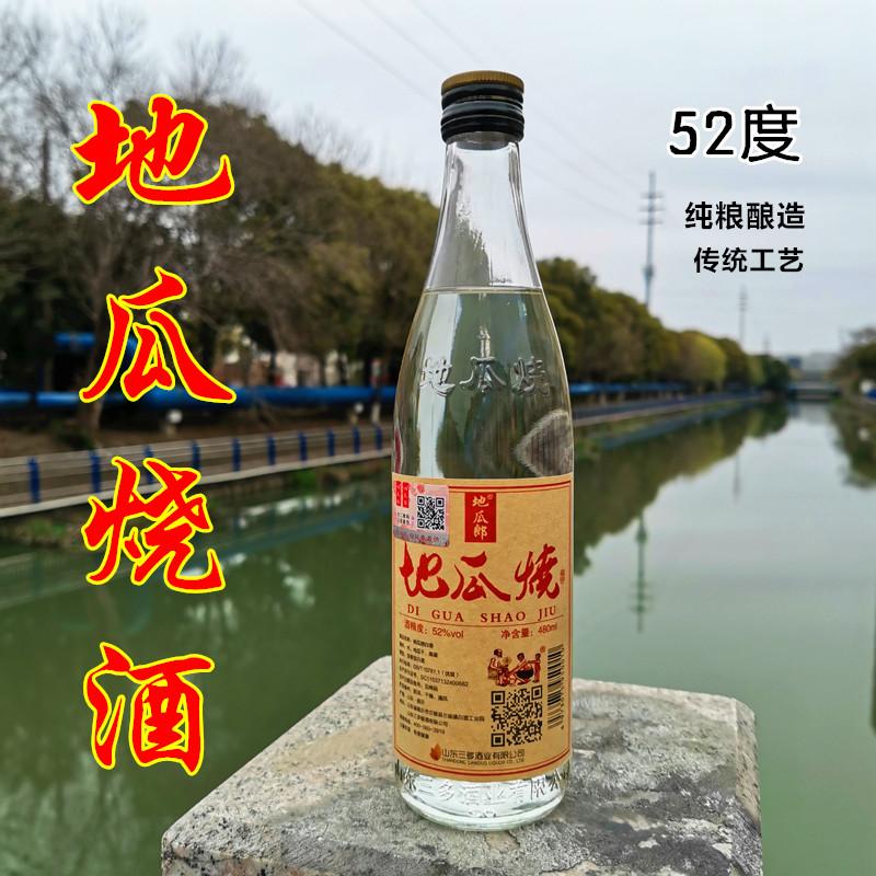 地瓜烧52度浓香型酒480毫升12瓶装整箱地瓜郎纯粮酒固态酿造包邮