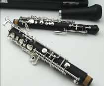 Jaffen rubber oboe C modulation semi-automatic oboe beginner Primer playing instrument
