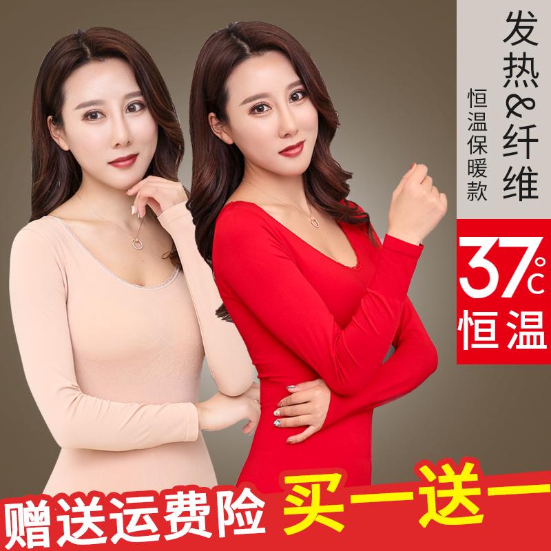 37 ℃ constant temperature ultra-thin thermal underwear set