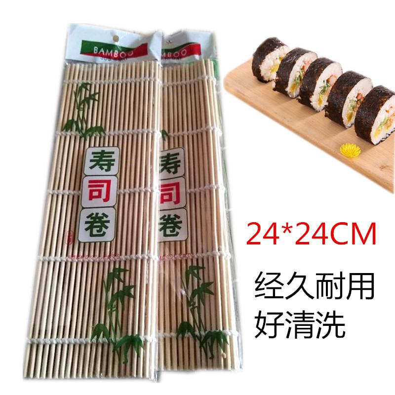 寿司卷帘 寿司料理 紫菜包饭用 寿司竹帘 寿司卷席帘 寿司工具