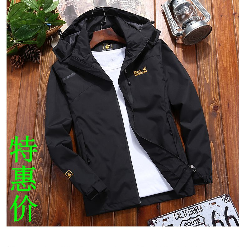 Autumn and winter Plush mens windproof waterproof breathable mountaineering suit single layer outdoor sports windbreaker hooded large women