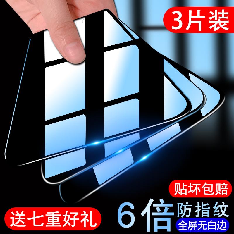 红米6钢化膜全屏覆盖小米6红米6a手机红米六抗蓝光玻璃贴膜保护防爆防摔刚化原装防指纹无白边屏保redmi米六