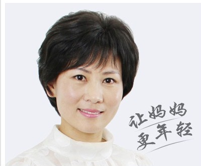 Middle-aged and elderly wigs female short hair breathable natural micro-volumes to send mothers lifelike wigs short straight hair real human hair fake headgear